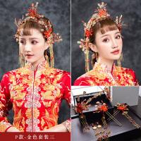 2018新款新娘头饰红色珠串古装头饰复古流苏中式秀禾新娘结婚饰品