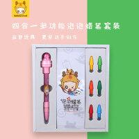 微微鹿原创新品儿童可爱卡通泡泡蜡笔6色多功能套装创意印章油画