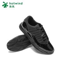 【2.29-3.2 2件3折】热风潮流时尚系带男士户外休闲鞋厚底跑鞋H42M8315