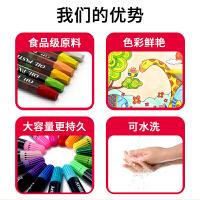 儿童画画工具套装水彩笔小学生礼盒生日礼物手绘可水洗幼儿园画笔套装初学者美术学习用品