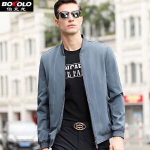 伯克龙 夹克衫男士秋冬薄款纯色商务休闲外套修身短款青中年茄克 Z7806