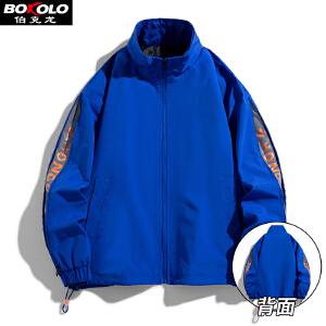伯克龙 夹克衫男士秋冬薄款纯色商务休闲外套修身短款青中年茄克 Z8206