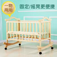 婴儿摇床bb床摇床婴儿摇篮床婴儿床实木宝宝床