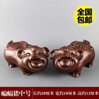 黑檀木雕猪摆件生肖生日实木工艺品家居饰品客厅创意可爱木制摆设