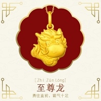 周大福 珠宝首饰生肖龙足金黄金吊坠(工费:58计价)F199497