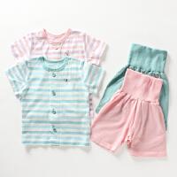 夏装儿童婴儿宝宝高腰护肚裤内衣套装短袖短裤中裤护肚套装薄