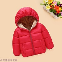 冬季男童棉衣2018新款宝宝冬装女童婴儿棉袄儿童加绒加厚夹棉外套秋冬新款