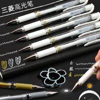 日本uni三菱高光绘画笔 学生用手绘动漫um153金色银色白色提白笔0.8-1.0子弹头油漆比勾线签字画画素描白光笔