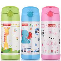 包邮 Fisher Price 费雪 320ML儿童吸管杯 宝宝保温水瓶水壶 手提便携保温水杯