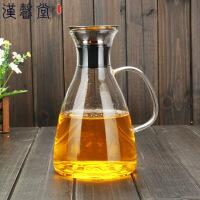 汉馨堂 玻璃杯 冷水壶套装耐热玻璃水扎丹麦SOLO��水壶 大容量��水杯果汁壶