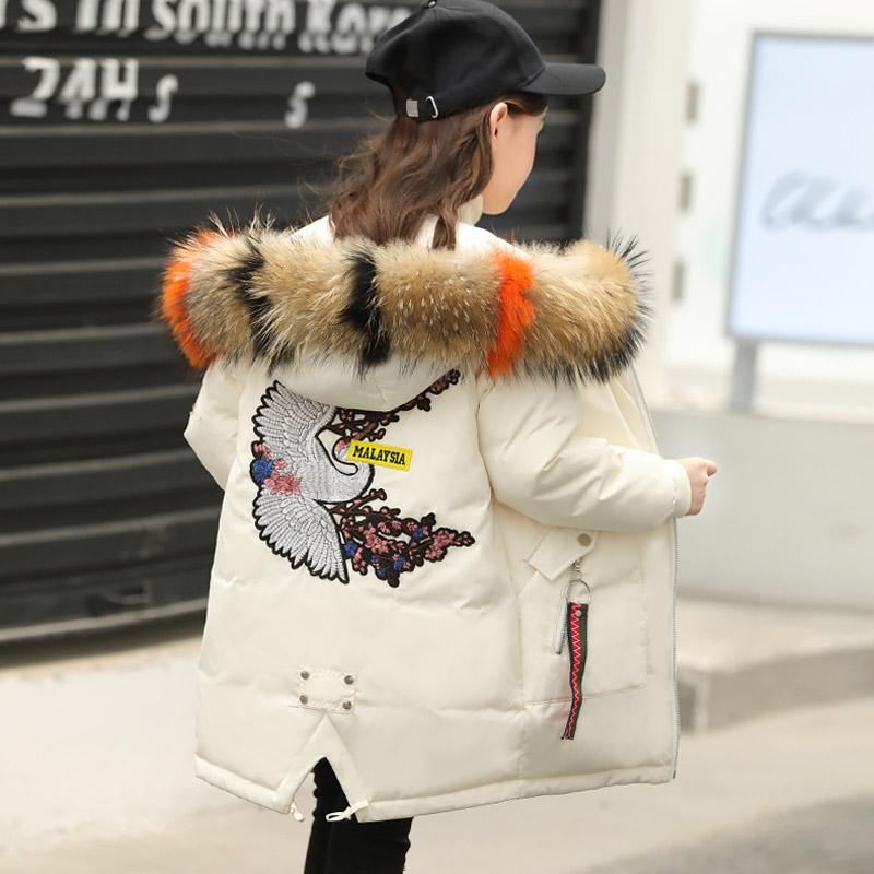 女童羽绒服中长款韩版加厚宝宝儿童冬季亲子童装