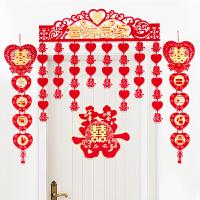 结婚庆用品创意浪漫婚房装饰拉花喜庆布置婚礼新房间客厅喜字门帘