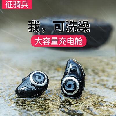 双耳无线蓝牙耳机迷你隐形耳塞入耳式运动苹果iphone 苹果安卓通用+触控防水+大容量充电舱