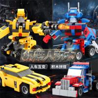 双鹰儿童益智拼装积木变形金刚擎天柱机器人大黄蜂回力车男孩玩具