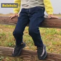 巴拉巴拉童装男童牛仔裤儿童秋冬2017新款小童宝宝加绒保暖长裤潮