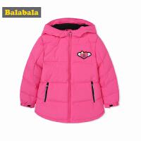 【1件3折】巴拉巴拉儿童羽绒服女童秋冬童装小童宝宝保暖连帽外套