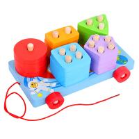 木制儿童智力玩具早教几何图形套柱婴幼儿拖拉形状配对积木