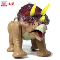 儿童恐龙玩具电动三角龙仿真动物模型会走路的玩具套装大号男孩