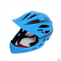滑步车头盔平衡车头盔儿童全盔小孩滑步车安全帽自行车护具套装