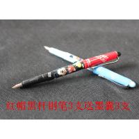 Disney/迪士尼DM0495 可擦蓝色小墨囊钢笔/长杆/3支装 红色笔帽黑色笔杆 小学生用可擦钢笔可换墨囊正姿练字