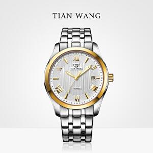 天王表男士手表经典商务手表复古镂空机械男表GS5684