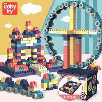 520颗粒儿童玩具积木大颗粒宝宝玩具2-3岁以上拼插拼接DIY玩具