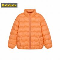 巴拉巴拉儿童羽绒服女童秋冬2017新款童装中大童轻薄短款保暖外套