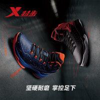 特步男子篮球鞋中高帮包裹减震防滑耐磨系带打球男鞋983419121076