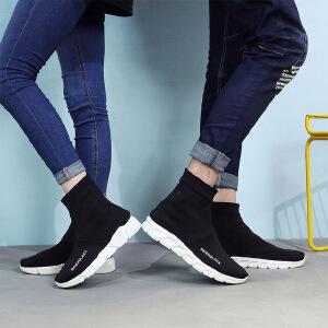 高帮长筒袜鞋经典运动鞋男士懒人鞋学生高帮弹力袜子鞋6001TL厚底针织情侣透气运动休闲鞋