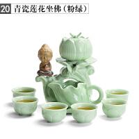 功夫茶具套装懒人石磨全自动组合整套旋转出水个性创意家用泡茶器