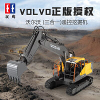 沃尔沃挖掘机双鹰电动遥控钩机挖土机挖挖机儿童玩具17通道合金版