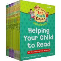 英文原版绘本Oxford Reading Tree 1-3初级牛津阅读树书阶分级英语儿童阅读2-8岁 33册全套章节小