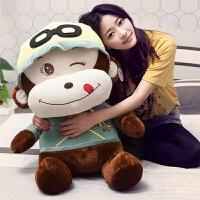毛绒玩具大号猴子公仔抱枕情侣布娃娃可爱生日礼物男孩女生礼品