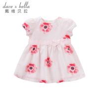 戴维贝拉夏季新款女童连衣裙 宝宝短袖裙子DBJ7167