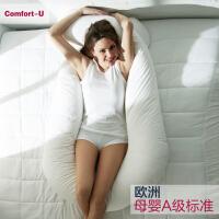 孕妇枕头u型护腰侧睡枕安睡枕大孕妇枕多功能托腹