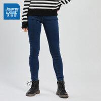 [秒杀价:31.9元,新年不打烊,仅限1.22-31]真维斯女装 冬季新款 弹力混纺轻抓底牛仔裤