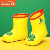 �和�雨鞋����小恐��防滑防水雨靴女可��W生水靴小童幼�耗型�水鞋