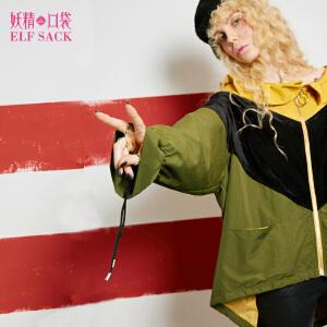 【6折价162元】妖精的口袋冬装新款花苞领拼色宽松长袖中长款短外套