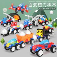 新款儿童玩具车惯性男孩1-2-3-6周岁4磁性力小汽车宝宝智力工程车