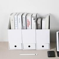 纸质办公用品日式抽屉式书立创意文件资料文具置物书架桌面收纳盒