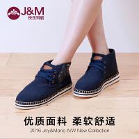 【低价秒杀】jm快乐玛丽女鞋 春秋女式韩版高帮系带休闲鞋平底布鞋平跟帆布鞋