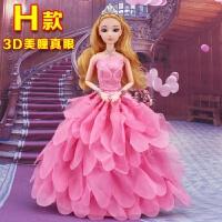 换装芭比婚纱娃娃套装礼盒3D真眼12关节玩具衣服裙子洋娃娃