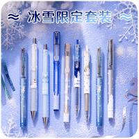 晨光中性笔可爱笔学生用学霸刷题ins少女心圆珠笔黑笔简约冷淡风