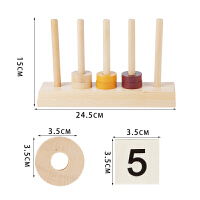 婴儿童积木玩具1-2-3-6周岁数字认数早教宝宝男女孩子对数木