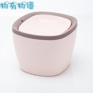 物有物语 桌面垃圾桶 摇盖式时尚创意办公桌车用有盖桌面可拆卸水洗收纳摆件家用迷你小垃圾筒