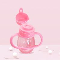 汉馨堂 儿童水杯 儿童水杯家用婴儿男女喝水杯子防摔学饮杯宝宝吸管杯创意