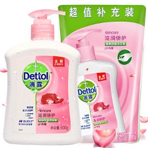滴露(Dettol)健康抑菌洗手液滋润倍护 特惠装 500g/瓶 送 300g补充装