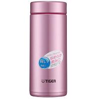 保税区发货 日本 Tiger虎牌 超轻不锈钢保温保冷拧盖杯亮紫色 350ml MMZ-A035 海外购