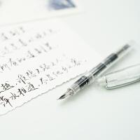 包邮 小弯尖钢笔瘦金体行书书法美工钢笔透明示范钢笔学生练字用