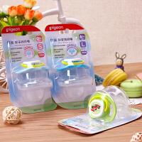 贝亲婴儿安抚奶嘴1段2段3段可供选择单个装新生儿用品